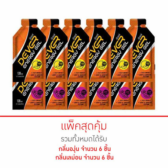 DEVER Energy gel set ดีเวอร์ เครื่องดื่มแบบเจล 40 มล. รสเลม่อน 6 ซอง และรสองุ่น 6 ซอง (รวม 12 ซอง)