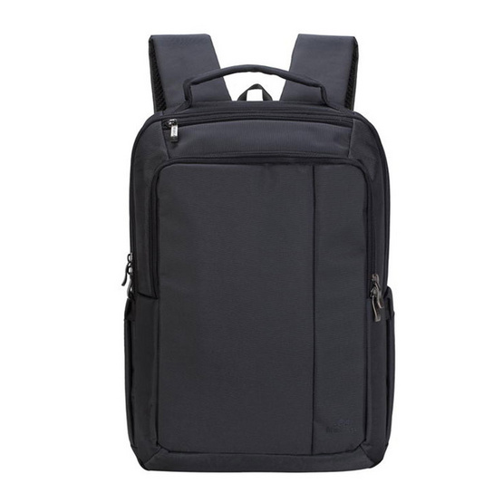 """Rivacase 15.6"""" 8262 Laptop Backpack"""