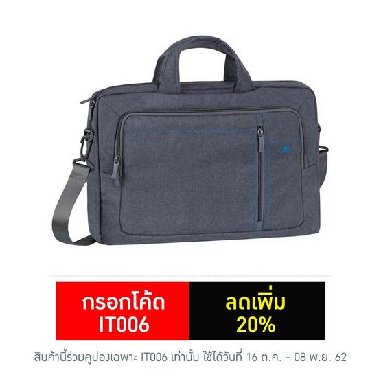 """Rivacase 15.6"""" 7530 Laptop Canvas Shoulder Bag"""
