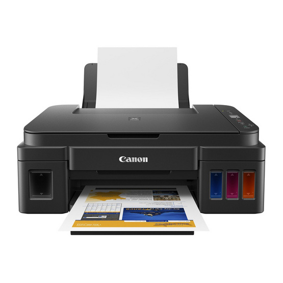 Canon Inkjet All In One PIXMA G2010