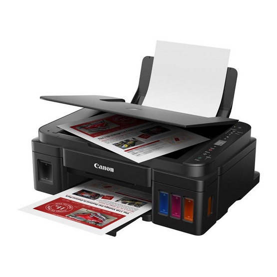 Canon Inkjet All In One PIXMA G3010
