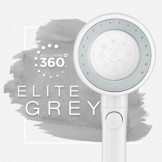 Seoul Stone ฝักบัวหมุนได้ 360 องศา สี Elite Gray