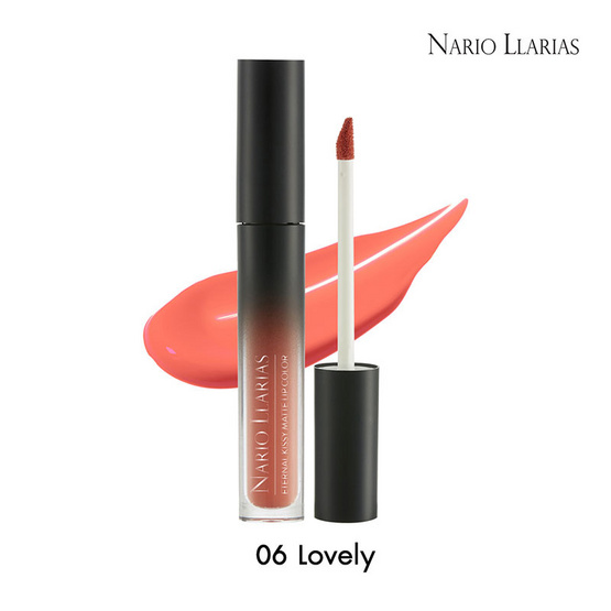 NARIO LLARIAS Kissy Matte Lip Color Lovely