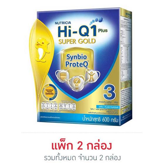 นมผงดูเม็กซ์ไฮคิว1+ ซูเปอร์โกลด์ สูตร 3 รสจืด 600 กรัม