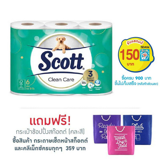 SCOTT CLEAN CARE 6R