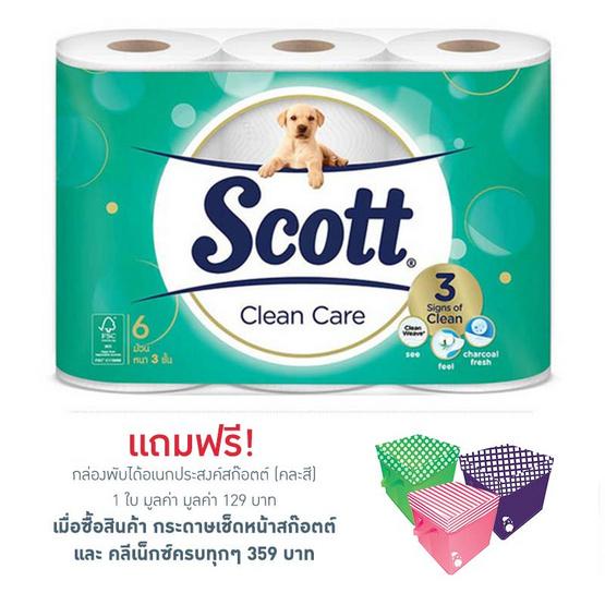 SCOTT CLEAN CARE 6R