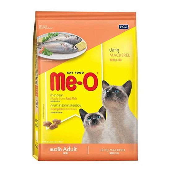 อาหารแมวมีโอ ปลาทู 7 Kg