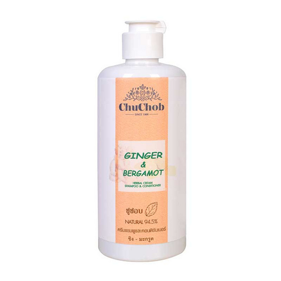 Chuchob Herbal Shampoo Ginger & Bergamot 290 ml