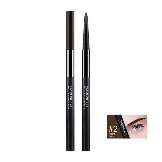 Crayon Pencil & Cushion Brow 0.20 g + 0.65 g No.2