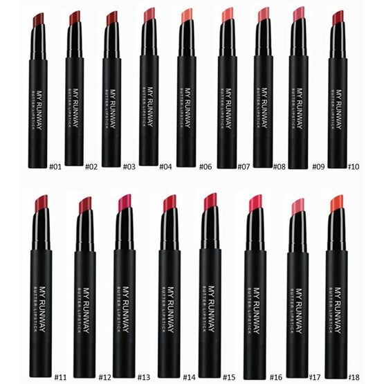 Crayon My Runway Butter Lipstick 1.5 g 8 Channel