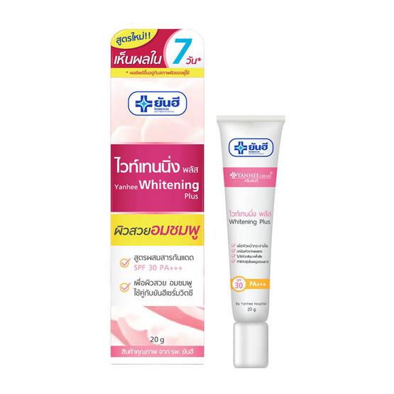 Yanhee ครีมบำรุงผิวหน้า Whitening Plus Cream 20 กรัม