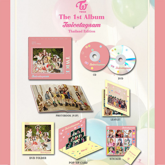 CD+DVD TWICE The 1st Album Twicetagram Thailand Edition