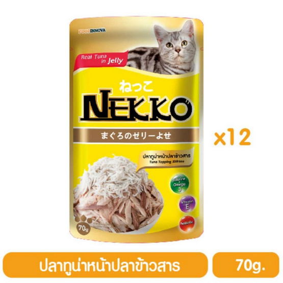 Nekko อาหารเปียกแมว ปลาทูน่าหน้าปลาข้าวสารในเยลลี่ 70 กรัม x 12 ซอง