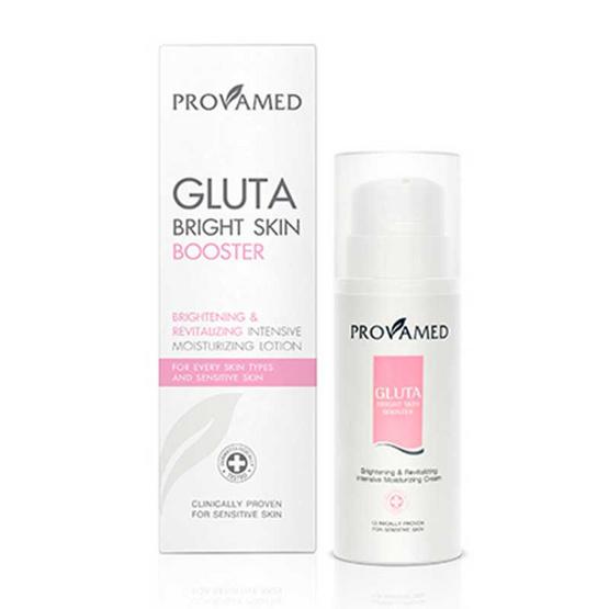 Provamed Gluta Bright Skin Booster 200 ml