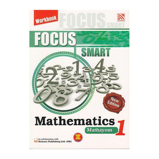 Focus Smart Mathematics Mathayom 1 Workbook (P)