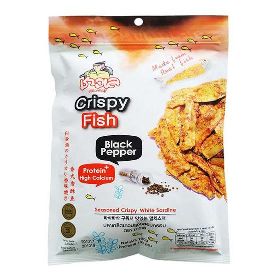 ชาวเล ปลาเกล็ดขาวปรุงรสอบกรอบ รสพริกไทยดำ 100 กรัม (3 ซอง)
