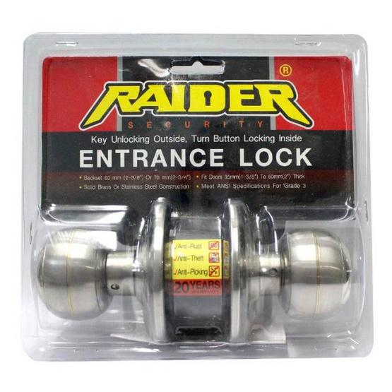 CIT กุญแจลูกบิดประตู NO.3871 Raider