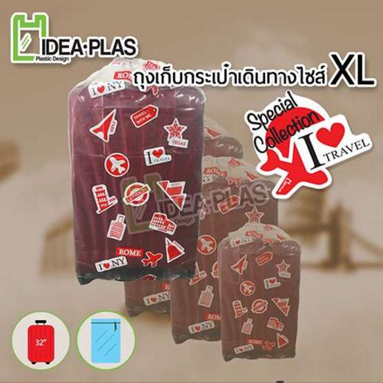 "Ideaplas  ถุงเก็บกระเป๋าเดินทางพิมพ์ลาย XL ขนาด 30"" - 32"""