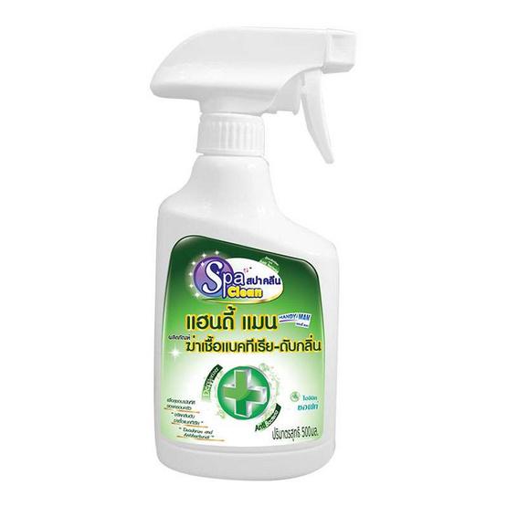 สปาคลีน เอชเอ็ม ผลิตภัณฑ์ฆ่าเชื้อแบคทีเรีย-ดับกลิ่น ขนาด 500 มล. กลิ่นไฮจีนิก ซอลฟ์