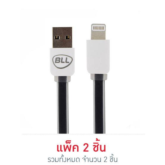 BLL สายชาร์จ Lightning 1M รุ่น BLL9018