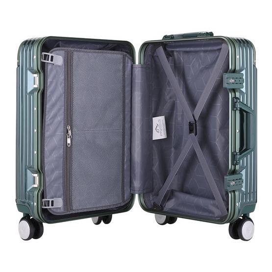 กระเป๋าเดินทาง Pegasus ขนาด 20นิ้ว รุ่น ROMANO น้ำหนัก 3.75 กก. สีเขียว