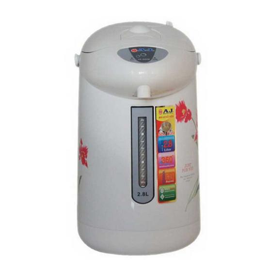 AJ กระติกน้ำร้อนรุ่นTP-940B - 750W ความจุ 2.8 ลิตร