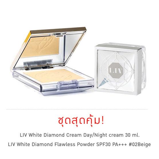 LIV White Diamond สวยแพ็คคู่  #02Beige