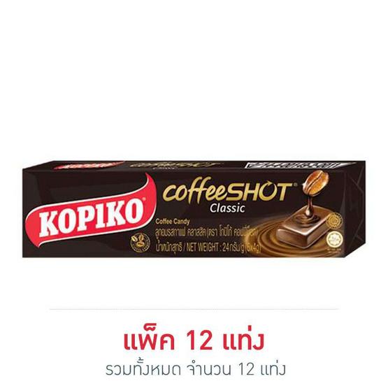 โกปิโก้ ลูกอมกาแฟ 24 กรัม (แพ็ค 12 แท่ง)
