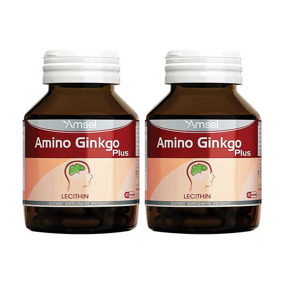 Amsel Amino Gingko Plus ผลิตภัณฑ์เสริมอาหารแอมเซล อะมิโน กิงโกะพลัส สารสกัดจากใบแปะก๊วย บรรจุ 45 แคปซูล แพ็ค 2