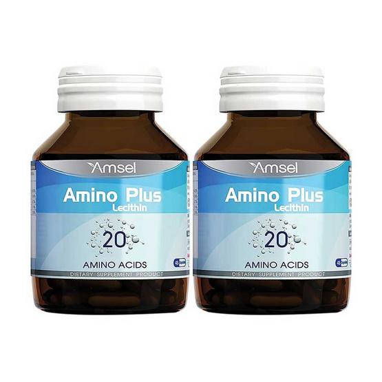 Amsel Amino Plus Lecithin ผลิตภัณฑ์เสริมอาหารแอมเซล อะมิโน พลัส เลซิติน บรรจุ 45 แคปซูล แพ็ค 2