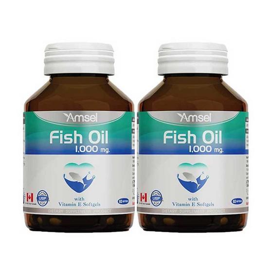 Amsel Fish Oil 1,000 mg ผลิตภัณฑ์เสริมอาหารแอมเซล ฟิชออย 1,000 มก. บรรจุ 60 แคปซูล แพ็ค 2