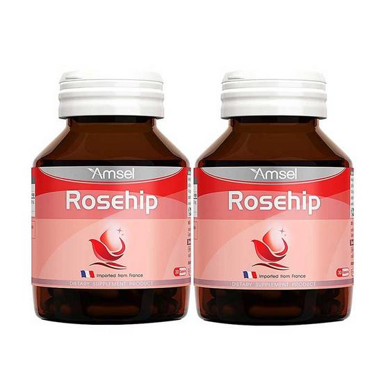 Amsel Rose Hip ผลิตภัณฑ์เสริมอาหารแอมเซล โรสฮิป บรรจุ 30 แคปซูล แพ็ค 2