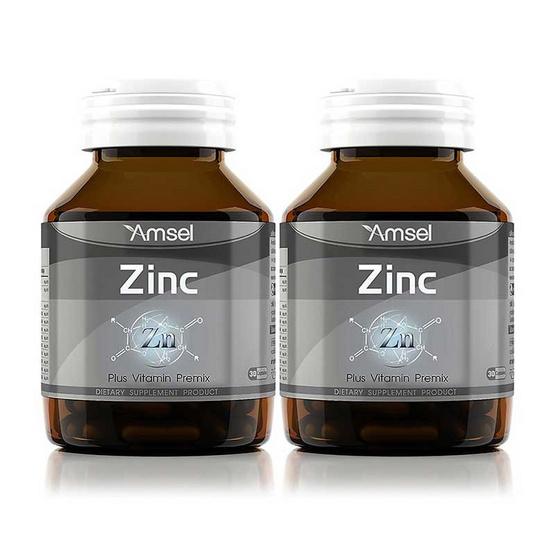 Amsel Zinc ผลิตภัณฑ์เสริมอาหารแอมเซล ซิงค์ บรรจุ 30 แคปซูล แพ็ค 2