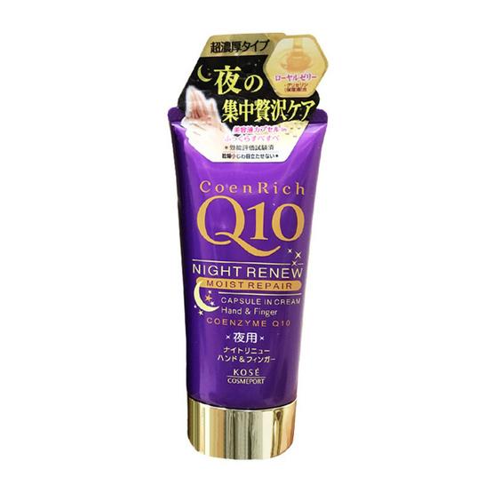 COENRICH Q10 NIGHT RENEW HAND CREAM 80 G