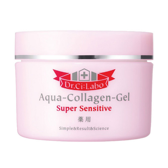 DR.CI LABO AQUA COLLAGEN GEL SUPER SENSITIVE 50 G
