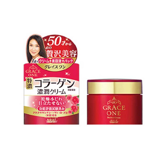 Grace One Cokllagen Moisture Cream 100 G