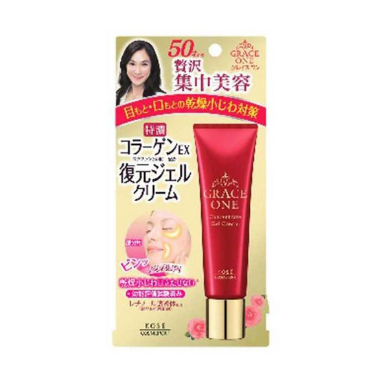 GRACE ONE CONCENTRATE GEL CREAM 30 G