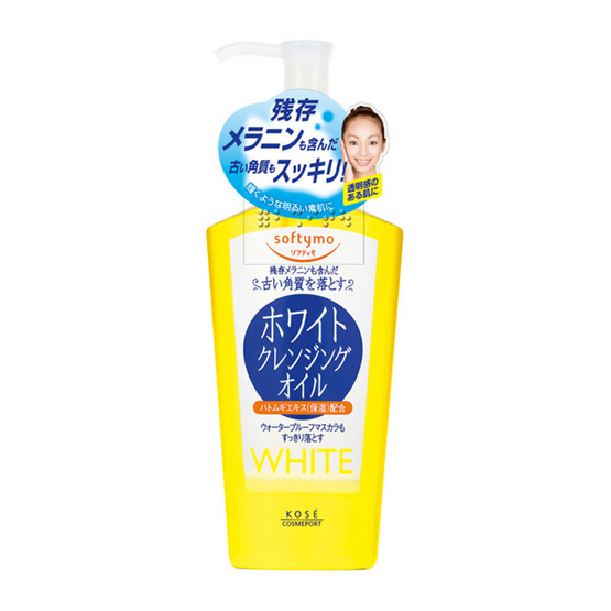 SOFTYMO WHITE CLEANSING OIL N 230 G
