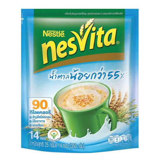 Nesvita สูตรน้ำตาลน้อย 14 ซอง 25 กรัม / ซอง