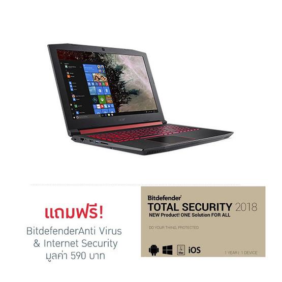 Acer Notebook Nitro AN515-52-51SH i5-8300H 8G1T V4GTi W10 3Y Shale Black