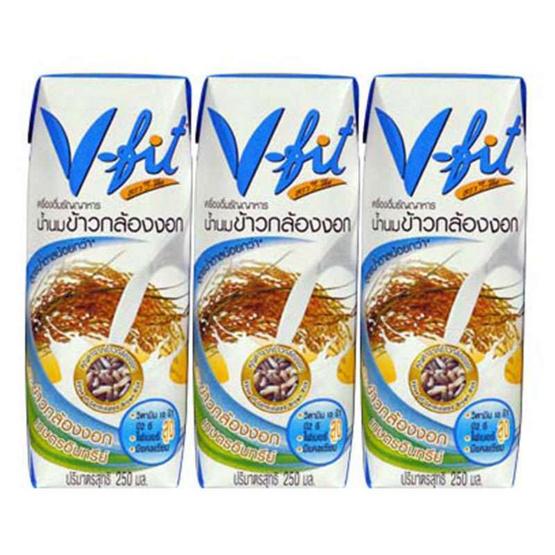 วีฟิต น้ำนมข้าวกล้องงอกออร์แกนิค น้ำตาลน้อย 250 มล. (ยกลัง 36 กล่อง)