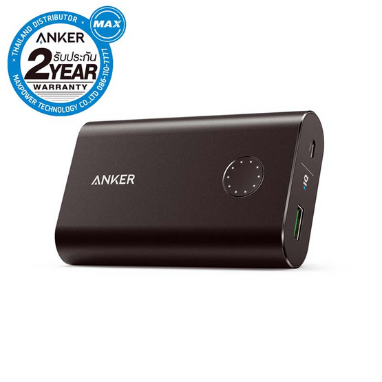 Anker PowerCore+ 10050 mAh Quick Charge 3.0