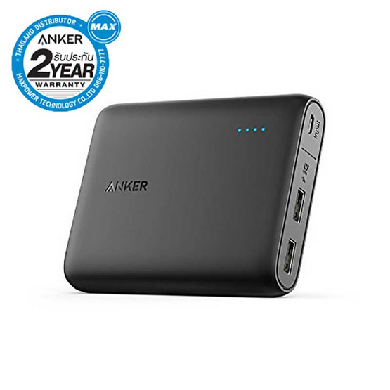 Anker PowerCore 10400 mAh