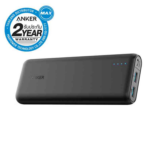 Anker PowerCore 20000 mAh Quick Charge 3.0