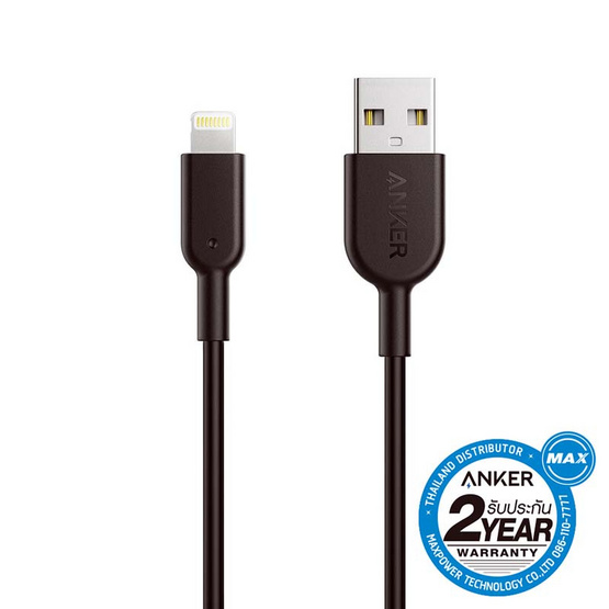 Anker Powerline II lightning MFI connector 0.9 M