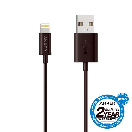 Anker Powerline Lightning MFI 0.9 M