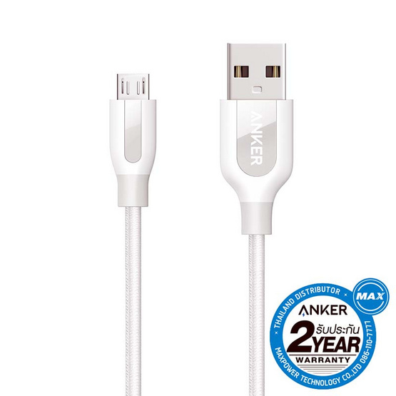Anker Powerline+ MicroUSB 0.9 M