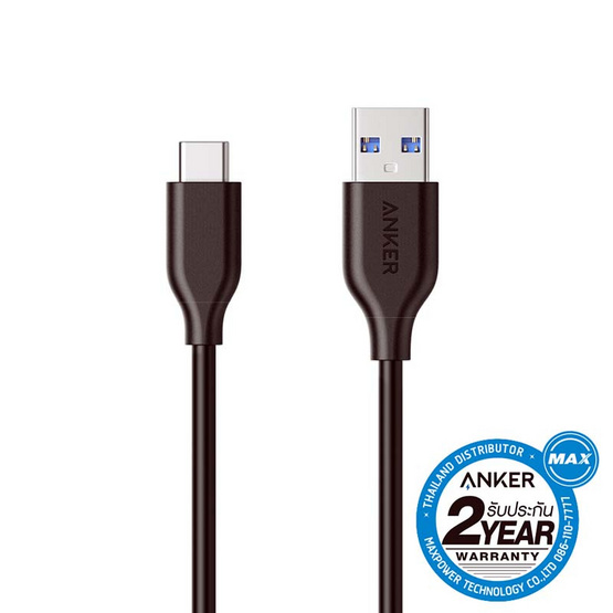 Anker Powerline USB - C to USB 3.0 0.9 M