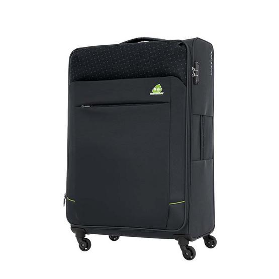 KAMILIANT กระเป๋าเดินทางชนิดอ่อน รุ่น MOTIVO SPINNER 81/30 EXP TSA ขนาด 30 นิ้ว สี GREY