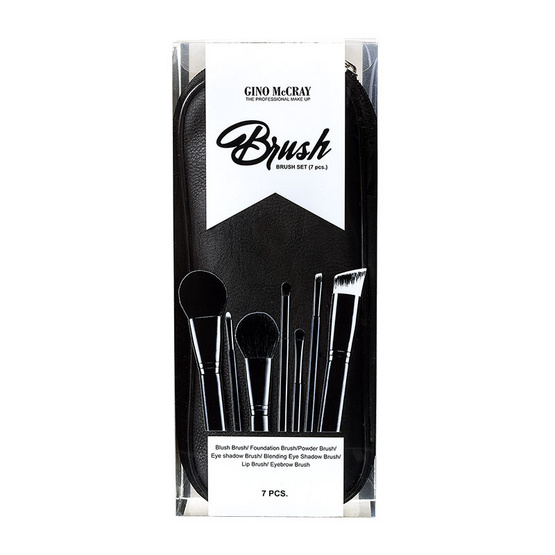 GINO MCCRAY PROFESSIONAL MAKE UP BRUSH SET 7 PCS